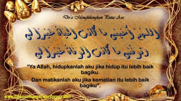 doa hilangkan putus asa