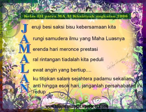 JAMALAN