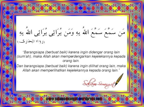 Riya' dan Sum'ah
