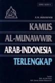 kamus-almunawwir