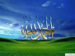 islamic syukur